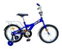 Велосипед Navigator Fortuna (ВМЗ16012)