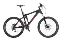 Велосипед Ghost AMR Plus Lector 9000 (2011)