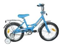 Велосипед СИБВЕЛЗ С 161