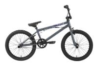 Велосипед Haro 100.3 (2011)