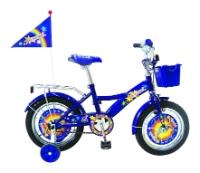 Велосипед Navigator Ну, погоди! (ВМЗ14011)