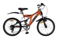 Велосипед Jorex BM 20508 Blaze (STN285)