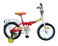 Велосипед Navigator Patriot (ВМЗСН16007)