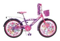 Велосипед Navigator Красотка (ВН20131)