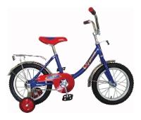 Велосипед Navigator Basic (ВМЗ14013)