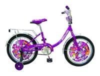 Велосипед Navigator Lady (ВМЗ18018)