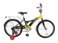 Велосипед Navigator Fortuna (ВМЗ16020)