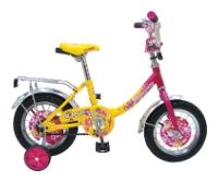 Велосипед Navigator Lady (ВМЗ12021)