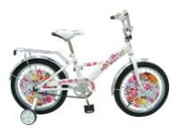 Велосипед Navigator Lady (ВМЗ18012)