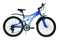 Велосипед Top Gear Drift 221AL (ВМЗ26280)