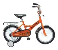 Велосипед Jaguar MS-161