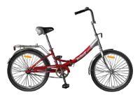 Велосипед Top Gear Compact 50 (ВМЗС2075)