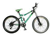 Велосипед Stinger Х24358 Trento
