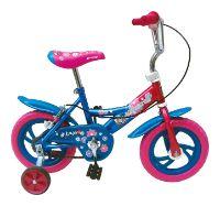 Велосипед Navigator Lady (ВН1294)
