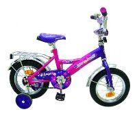 Велосипед Navigator Lady (BM312023)