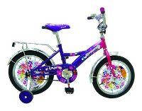 Велосипед Navigator Lady (ВМЗ16016)