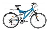 Велосипед Forward Tsunami 686 (2011)