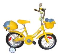 Велосипед СИБВЕЛЗ B 142