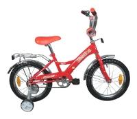 Велосипед СИБВЕЛЗ С 162