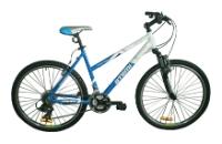 Велосипед ATEMI Diversion Lady