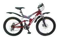 Велосипед Stinger Х31313 Bomber SX230D