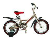 Велосипед Jaguar MS-141 Alu